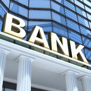 Банки Гвардейска