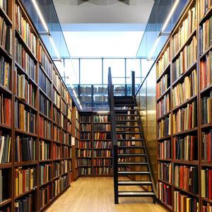 Библиотеки Гвардейска