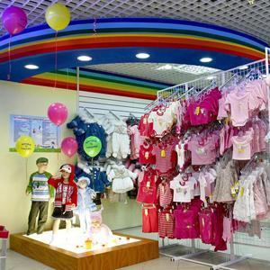 Детские магазины Гвардейска
