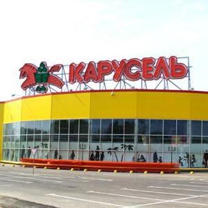 Гипермаркеты Гвардейска