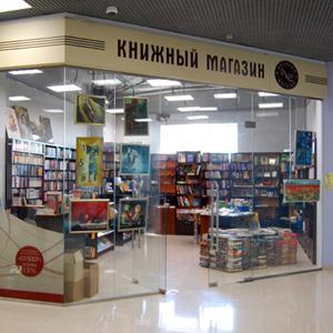 Книжные магазины Гвардейска