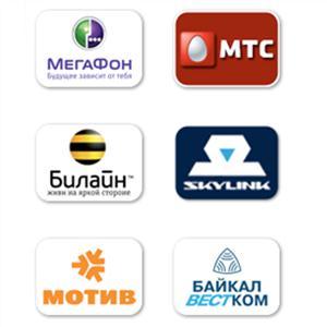 Операторы сотовой связи Гвардейска