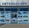 Автомагазины в Гвардейске