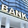 Банки в Гвардейске