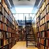 Библиотеки в Гвардейске