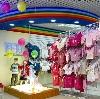 Детские магазины в Гвардейске