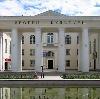Дворцы и дома культуры в Гвардейске