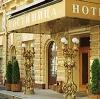 Гостиницы в Гвардейске