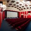 Кинотеатры в Гвардейске