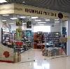 Книжные магазины в Гвардейске