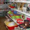Магазины хозтоваров в Гвардейске
