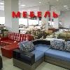 Магазины мебели в Гвардейске