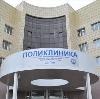 Поликлиники в Гвардейске
