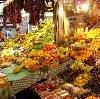 Рынки в Гвардейске