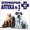 Ветеринарные аптеки в Гвардейске