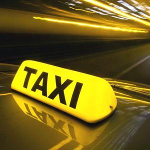 Такси Гвардейска