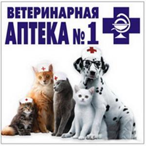 Ветеринарные аптеки Гвардейска